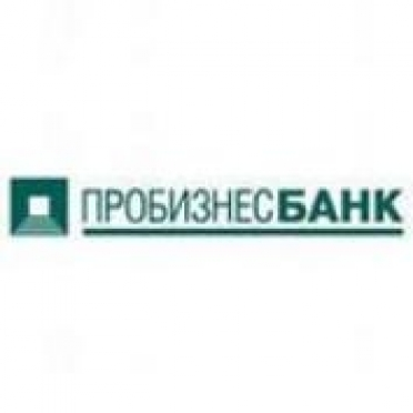 «Пробизнесбанк» создал специальную акцию для предпринимателей
