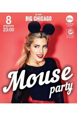 Mouse party постер