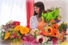 Цветущие горшечные цветы и букеты с канцелярскими товарами — тренд сезона ко Дню учителя