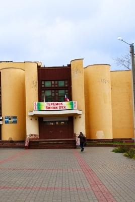 Концерт посвященный закрытию театрального сезона постер