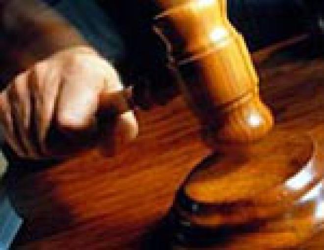 Управляющая отделением Пенсионного фонда РФ по Марий Эл отстранена от должности решением Верховного суда