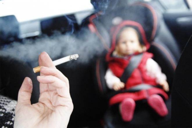Автомобиль — закрытая зона для табака