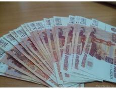 Поклонницу экстрасенсов мошенник развел на 130 000 рублей