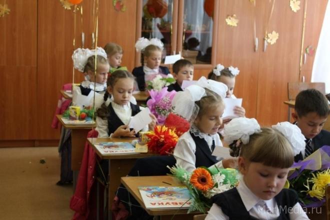 Правительство утвердило концепцию образования на 2016-2020 годы