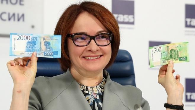 СМИ публикую первые фотографии новых банкнот