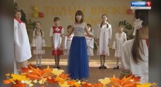 Детская передача «Шонанпыл» 11 10 2017