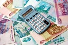 В Марий Эл задолженность по заработной плате за месяц сократилась вдвое