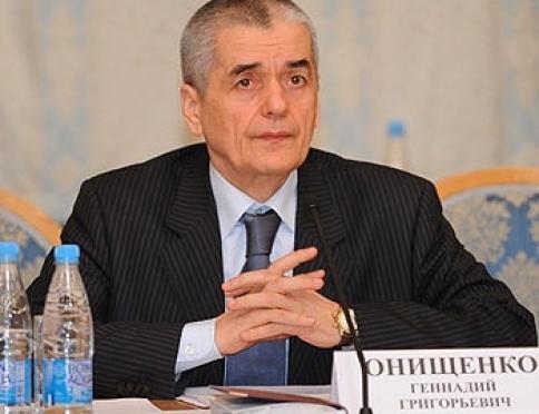 Региональное Управление Роспотребнадзора осталось без федерального главы