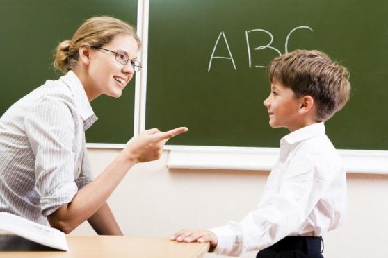 Городские педагоги выступят в роли конкурсантов
