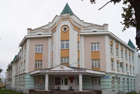 Йошкар-Ола присоединяется к Всероссийской акции ФНС России - «Дни открытых дверей»