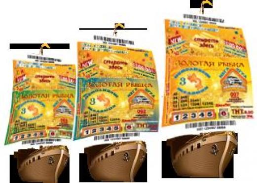 Мошенничество с лотерейными билетами в Марий Эл