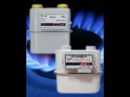 Газовики предлагают три варианта поверки счетчиков