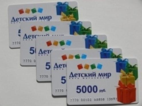 Йошкар-олинским погорельцам вручили именные сертификаты