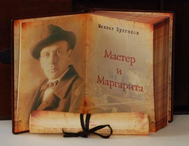 Поклонников «Мастера и Маргариты» приглашают на кастинг чтецов