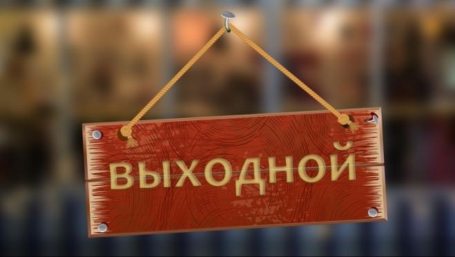 Как в Йошкар-Оле ГИБДД будет работать в праздничные дни