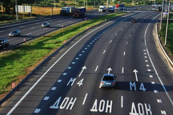 108 километров трассы М4 «Дон» сделали платными