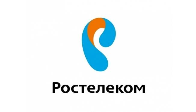 «Ростелеком» назначен оператором Единой биометрической системы
