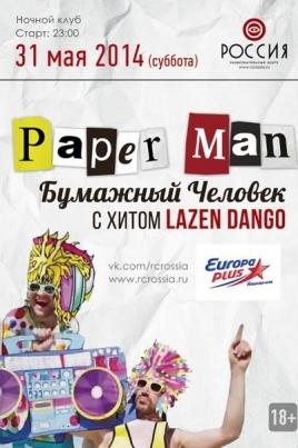 Paper Man постер