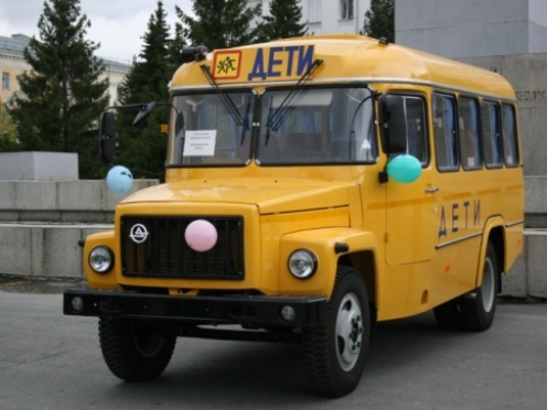 У детей военнослужащих появится свой школьный автобус