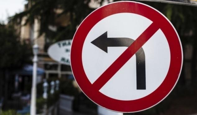 На перекрёстке улицы Советской и бульвара Чавайна появились новые запрещающие дорожные знаки