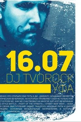DJ Tvorock (г.Уфа) постер