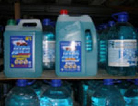 В Волжске (Марий Эл) обнаружены опасные токсические вещества