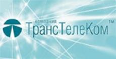 ТрансТелеКом за первое полугодие заработал более 9 миллиардов рублей