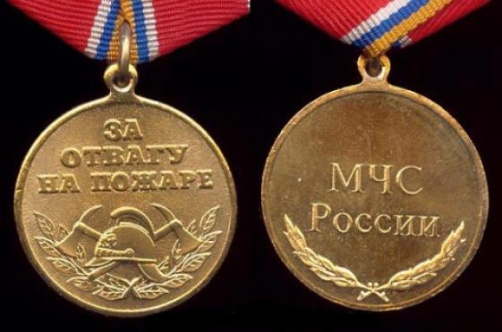 Жителю Нового Торъяла вручили медаль «За отвагу на пожаре»