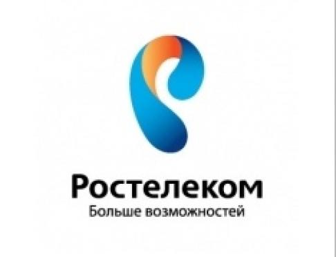 «Ростелеком» проводит конкурс блогов и интернет-сообществ «ЖЖизнь - это общение»