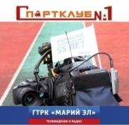 День открытых дверей на ГТРК «Марий Эл» 31 АВГУСТА 12:00!