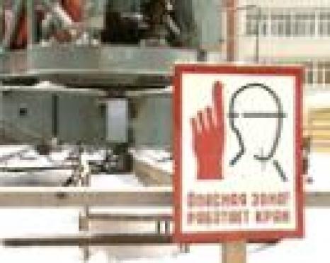 Федеральный центр пересмотрел стоимость квадратного метра жилья в Марий Эл