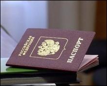 С 2016 года жителям Марий Эл начнут выдавать электронные паспорта