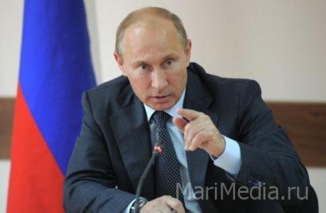Владимир Путин упразднил в России Высший арбитражный суд