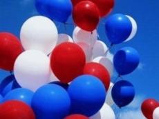 День России предлагают перенести на другую дату — 20 сентября