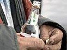 Полицейские Марий Эл изъяли более 500 литров нелегальной водки