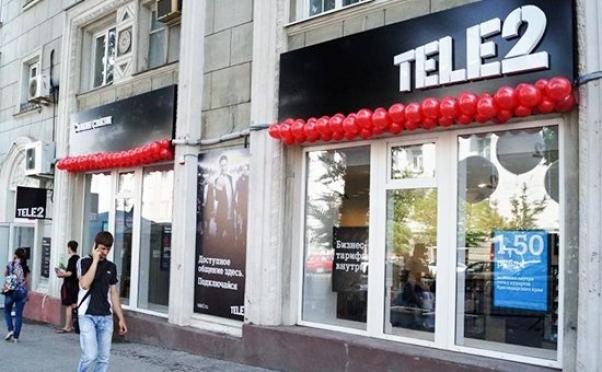 Абоненты Tele2 могут управлять банковским сервисом «Альфа-Диалог»