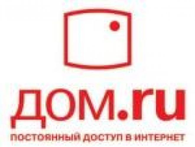 Возможности Интернет-пользователей «Дом.ru»  в Марий Эл опережают столичные