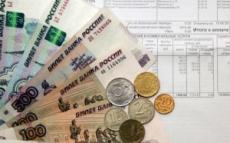 Жители Йошкар-Олы задолжали 414 миллионов рублей по оплате услуг ЖКХ