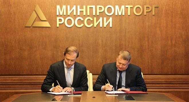 Министерство промышленности и торговли России поддержит инвестпроекты Марий Эл