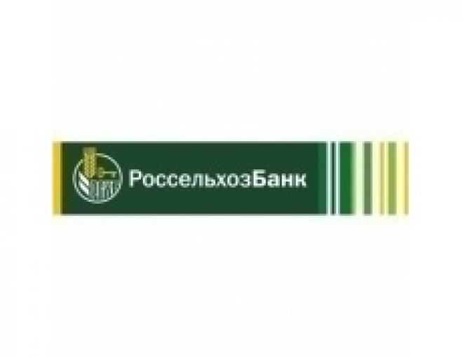 Объем вкладов в Марийском филиале Россельхозбанка достиг 6 млрд рублей