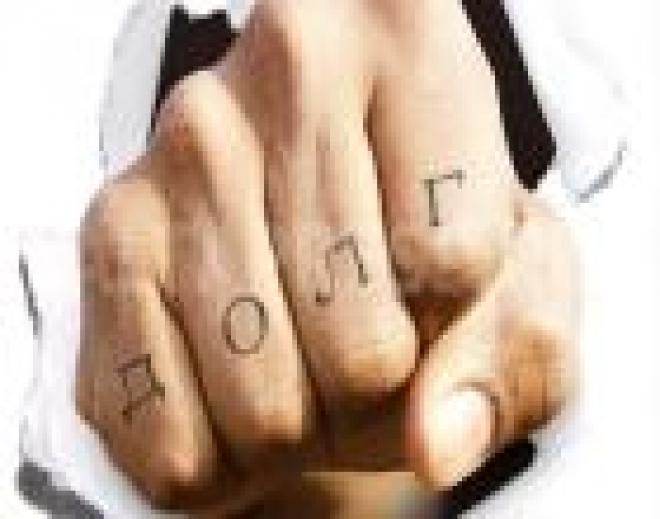 Жители Марий Эл могут справиться о долгах в Интернете