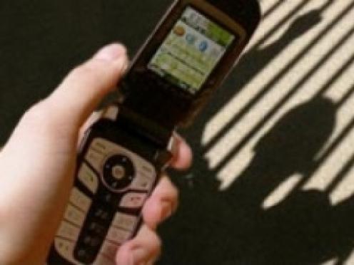 Сотрудники правоохранительных органов быстро «вычислили» телефонного «террориста»
