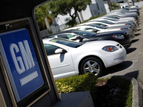 Chevrolet и Opel покидают российский авторынок