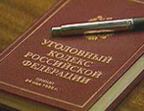 Отделение ПФ РФ по Марий Эл осталось без управляющего