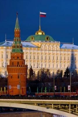 Ты гордо реешь над Россией постер