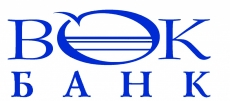 АО «ВОКБАНК» предлагает клиентам Банков, у которых была отозвана лицензия, воспользоваться акцией поддержки клиентов