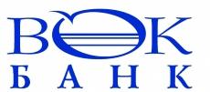 АО«ВОКБАНК» предоставлены  средства для поддержания его ликвидности
