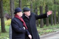 Ботанический сад развернется на землях Медведевского района