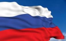 Йошкар-Ола отмечает День Российского флага