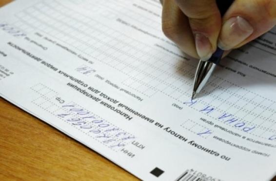 Сотрудникам МЧС приказали отчитываться о своих доходах